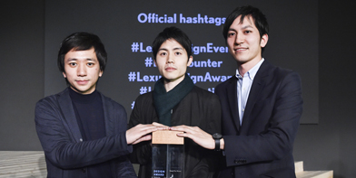 Lexus Design Award 2016 -
