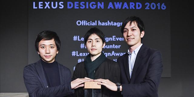 Lexus Design Award 2016_