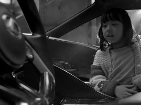 El corto TSUYAKO dirigido por Mitsuyo Miyazaki