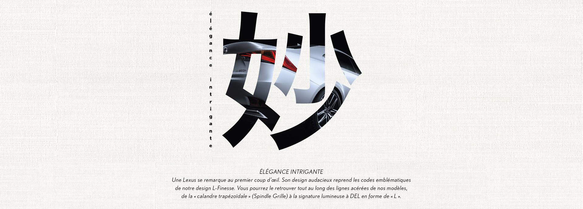 1920x688 Elegance def