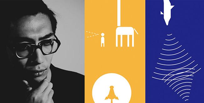 Collage fotografico del progetto a cura del designer KEITA EBIDZUKA