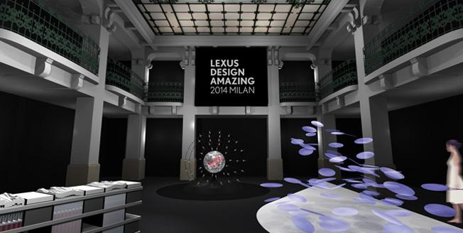 Rendering 3D dello spazio espositivo che ha ospitato l evento Lexus Design Amazing 2014