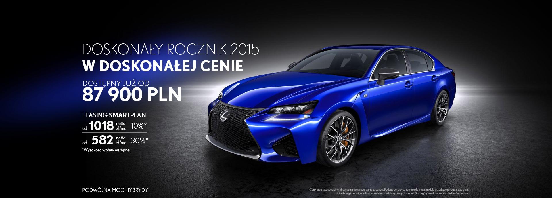 Wyprzedaz_2015-Campaign