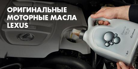 nav oil promo