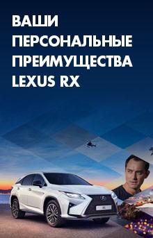 wol rx test