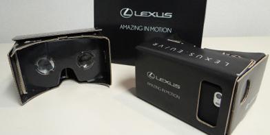 26 lexus vr preview