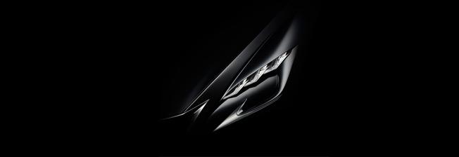 new concept car top