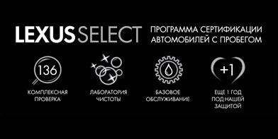5star_prev