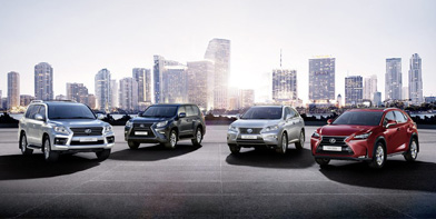 Специальные цены Lexus