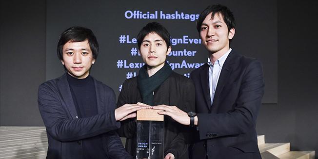 Design award մրցանակի հաղթողները