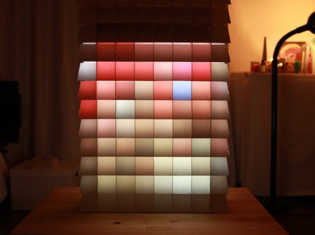 Vista detalle del proyecto finalista Pixel