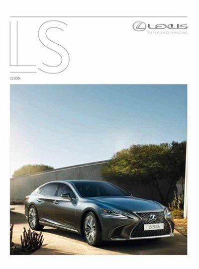 Portada del catálogo del nuevo LS 500h