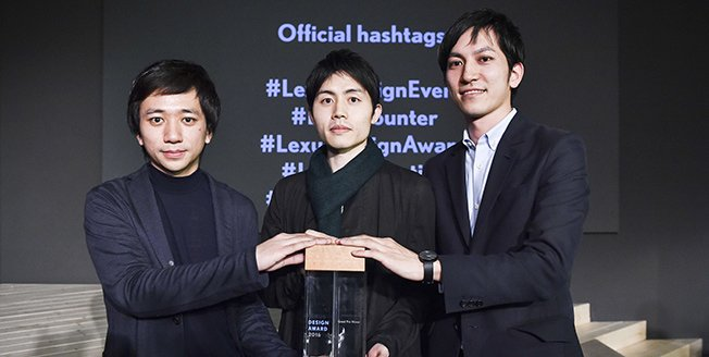 Presentación de los 3 ganadores de los premios de diseño Lexus
