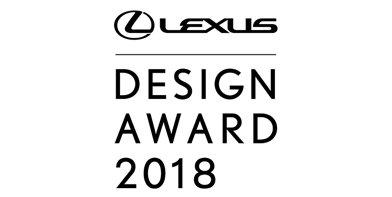 Vista frontal del cartel de los Lexus Design Awards 2018