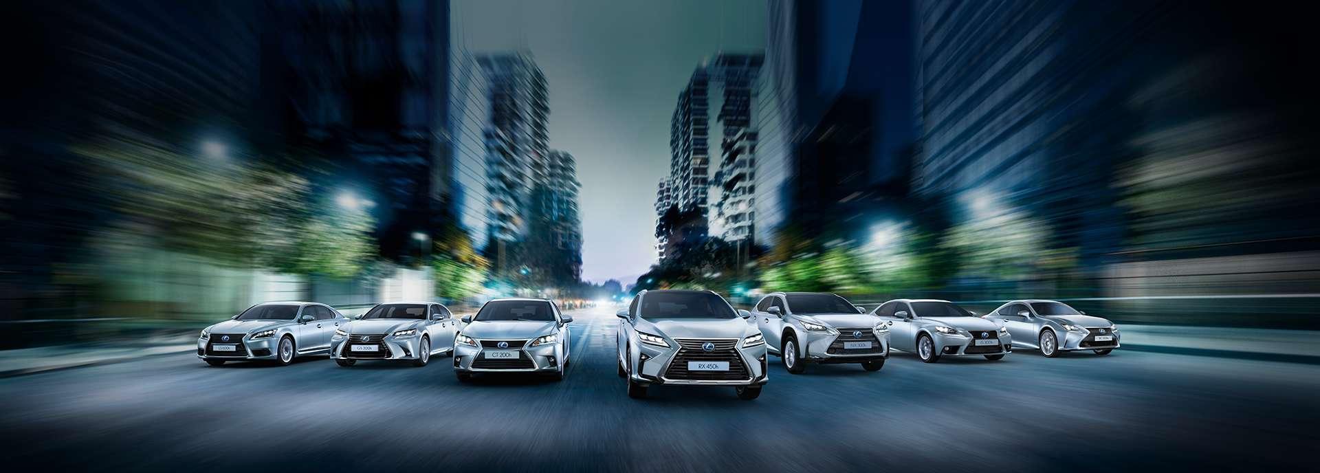Lexus gama exterior
