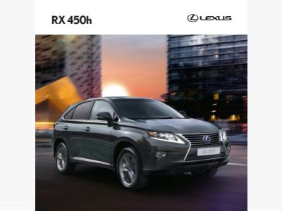 Vista catalogo del RX 450h