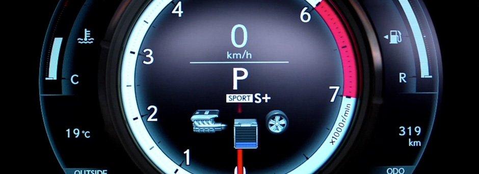 Vista detalle de los relojes digitales Lexus
