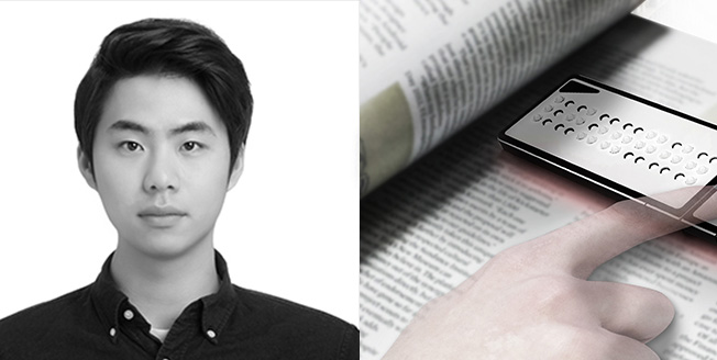 Juchun Jungin Braille Reader antaa sokeille mahdollisuuden lukea normaaliprinttiä