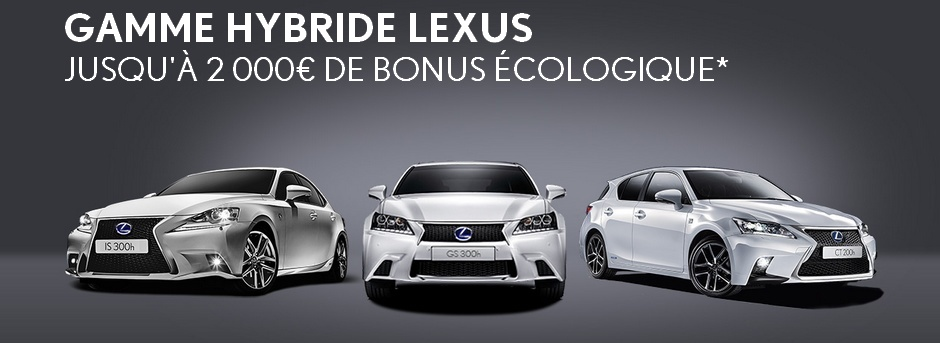 concessionnaire concessionnaire lexus lexus hybrid drive. Black Bedroom Furniture Sets. Home Design Ideas