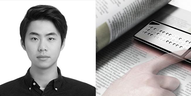 Collage fotografico a sinistra Juchun Jung designer a destra un lettore Braille su di un libro