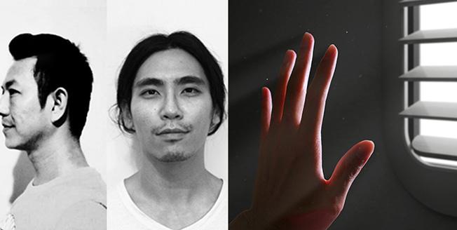 Collage i due designer creatori del progetto e una finestra che proietta luce in una stanza