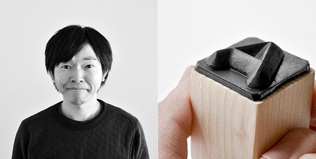 Il designer Yuzo Azu e accanto un carattere tipografico in rilievo del suo progetto INSTAMP