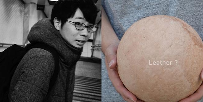 """Collage a sinistra Amon Matsuo designer a destra una sfera di materiale """"Leather """""""