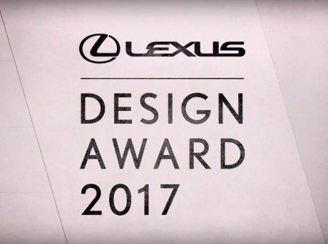 Logo Lexus Design Award 2017