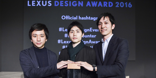 Copy of design award 2016
