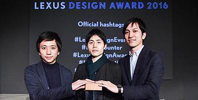 LEXUS DESIGN AWARD 2016 VERPAKKING UIT ZEE ALGEN