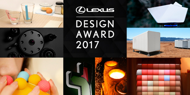 2017 Lexus Design Awards Milan Design Week Aankondiging Finalisten