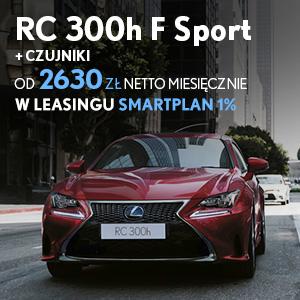 Smartplan 2017 RC 300h