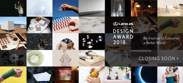 2017 Lexus design award 2018