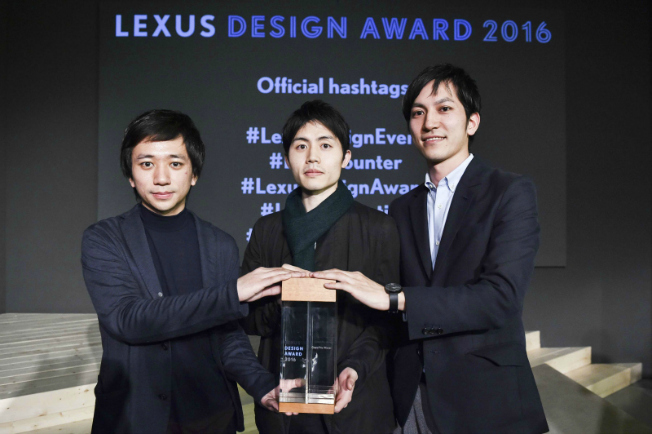 vencedores design awards