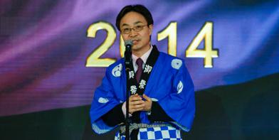 17 president award 2014 prev