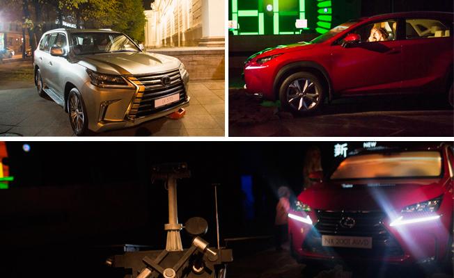 Lexus Hybrid Art 2016