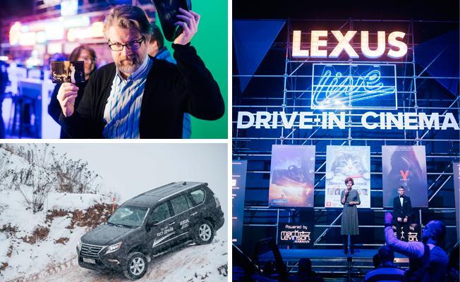 Lexus live