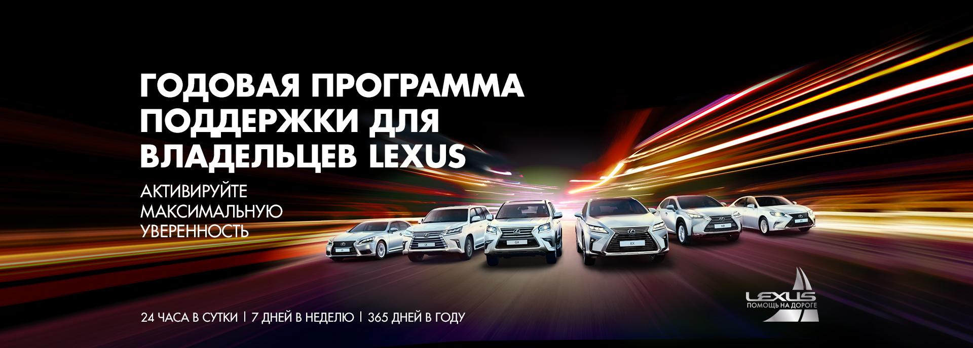 Lexus1920