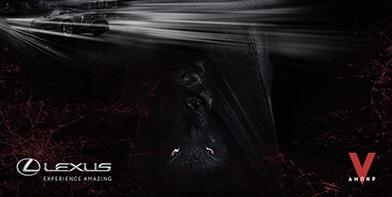 lexus empire v prev