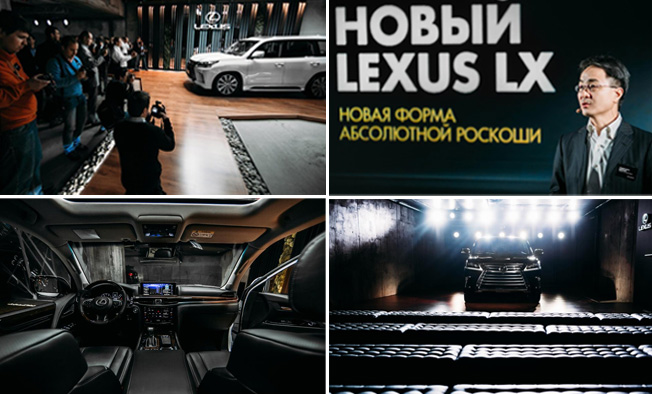 premiere new lx in moscow