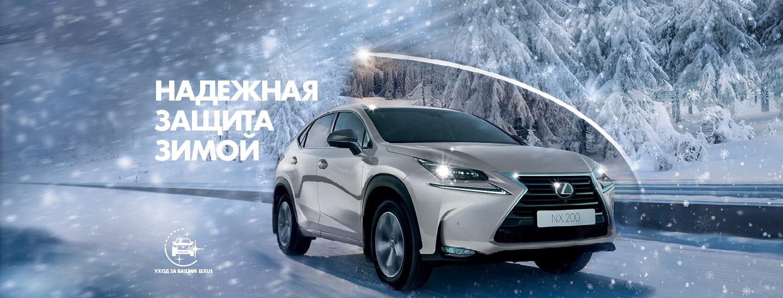 car care winter image
