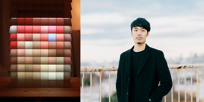 Hiroto Yoshizoe Lexus Design Award 2017