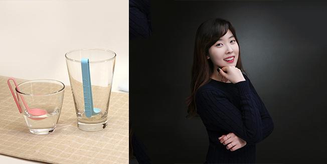 Eunjin Park Lexus Design Award 2017