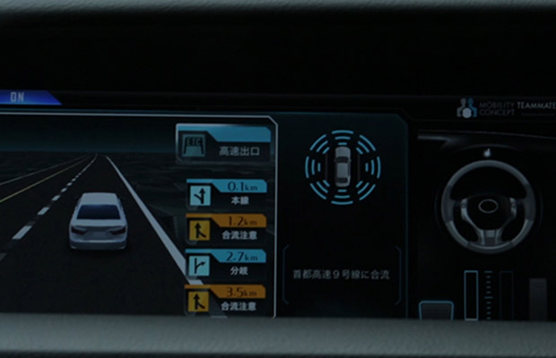 lexus yeni otonom surus teknolojisini tanitti 3